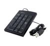 4world Super Slim USB fekete US numerikus billentyűzet billentyűzet
