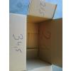 Kartondoboz 34,5 x 21,5 x 21 cm 2 rétegű