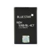 Akkumulátor Nokia 5310 Xpress Music/7310 Supernova 950 mAh Li-Ion (BS) PREMIUM