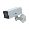 GEOVISION 1,3 Mp GV IP UBX1301 F8 Geovision IP ultra boksz kamera, 1280x1024@25fps, f=8mm, 10m IR, true D&N, WDR, 5 VDC / PoE
