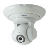 GEOVISION GV IP PT220D Pan-Tilt IP kamera, 2 Mp, Dual stream, 30 fps 1920x1080, D&N, 12 VDC/24 VAC/PoE