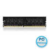 Teamgroup 8GB DDR4 2400MHz Elite