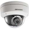 Hikvision DS-2CD2142FWD-IWS (12mm) 4 MP WiFi WDR fix IR IP dómkamera; hang ki- és bemenet