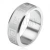 Gyűrű 316L acélból, lemetszett szélek, szatén sáv görög kulccsal