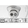 Hikvision DS-2CD2342WD-I IP Dome kamera, kültéri, 4MP, 12mm, H264+, IP66, EXIR30m, D&N(ICR), WDR, 3DNR, PoE
