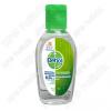 Reckitt Benckiser Kft. Dettol antibakteriális kézfertőtlenítő gél 50 ml