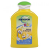 SanoSan Kids sampon, banán, 200 ml (4003583129416)