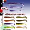 D.A.M EFFZETT - GREEDY SHAD 100MM - PURPLE HAZE / SB=10