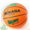 Mikasa Big shoot Iskolai gumi kosárlabda 6-os méret