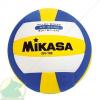 Mikasa Iskolai röplabda