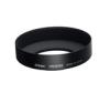 Nikon HN-N102 Napellenző objektívre objektív napellenző