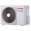 Toshiba RAS-2M14S3AV-E Inverter Multi kültéri egység 4, 0 kW
