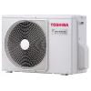 Toshiba RAS-2M18S3AV-E Inverter Multi kültéri egység 5, 2 kW