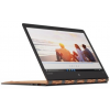 Lenovo Yoga 900S 80ML008JHV