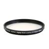 W-Tianya XS-Pro1 Digital UV szûrõ 46mm vékonyított