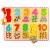 Bigjigs számok és színek puzzle - Találd meg az összeillőt!