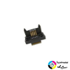 XEROX DC332 CHIP (For Use) /113R307/