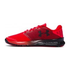 Under Armour Charged Reckless Férfi futócipő, 42,5