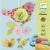 Djeco Design by 3 madaras pompon - kreatív készlet