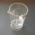 EF-ES mérőpohár, 100 ml