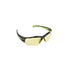 (SEIGY) védőszemüveg sárga