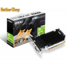 MSI Nvidia Geforce GT 730 N730K-2GD3H/LP 2GB DDR3 PCI Express Videokártya (3 év garancia)