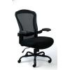 MAYAH Irodai szék,állítható karfával, fekete szövetborítás, feszített hálós háttámla,fekete lábkereszt, MAYAH