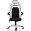 Nitro Concepts E220 Evo Gamer szék - Fehér-Fekete
