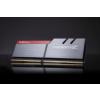 G.Skill DIMM 32 GB DDR4-2800 Kit, (F4-2800C14D-32GTZ)