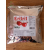 Nature Cookta eritrit 500 g