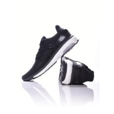 Adidas PERFORMANCE férfi futócipő Energy Boost 3 M, fekete, mesh, 41,3, neutrális