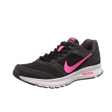 Nike Air Relentless 5 MSL (c24449)