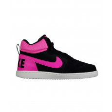 Nike kamasz lány cipő COURT BOROUGH MID (PS)