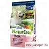 Happy Dog Natur-Croq Welpen kölyök kutyatáp 1 kg