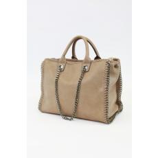 Bézs színű női láncos táska
