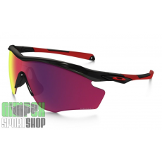 OAKLEY M2 Frame XL Polished Black Prizm Road