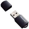 Panasonic AJ-WM50EC USB Wifi adapter