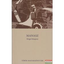 Molnár Kiadó Manasz - Kirgiz hőseposz társadalom- és humántudomány