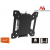 MACLEAN MACLEAN MC-596 TV Wall Mount Bracket