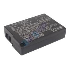 Panasonic Lumix DMC-GF2W 7.4V 1050mAh Li-ion utángyártott akku 2 év garancia digitális fényképező akkumulátor