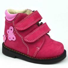 Salus Prémium keskeny Flo-810 Salus gyermek cipő lány 25-30