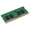 Kingston 4GB DDR4 2133MHz KVR21S15S8/4
