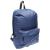 DC Daylie Solid Star hátizsák kék