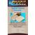 Paleolit Éléskamra Valódi Barna kenyér lisztkeverék 235 g