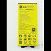 LG BL-42D1F (H850 G5) kompatibilis akkumulátor 2800mAh Li-ion, OEM jellegű, csomagolás nélkül