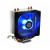 ID-Cooling SE-902X Processzor hűto