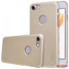 Nillkin Super Frosted iPhone 8 hátlap, Arany