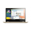 "Lenovo IdeaPad Yoga 520 14 Touch (arany) | Core i7-7500U 2,7|8GB|120GB SSD|0GB HDD|14"" FULL HD