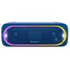 Sony SRSXB30L Bluetooth kék hangszóró