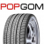 Matador MP 92 Snow Sibir 195/65 R15 91H